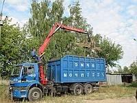 Вывоз металлолома Красногорск