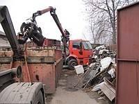 Вывоз металлолома из Щербинки